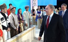 Participation in the XXVI Session of the Assembly of the People of Kazakhstan